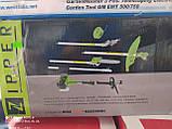 Садовый набор Zipper 1250 Вт, фото 2