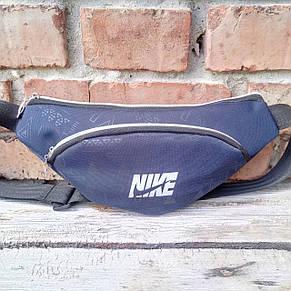 Сумка поясная женская Nike, два отдела, фото 2