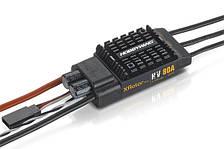 Бесколлекторный регулятор хода HOBBYWING XRotor Pro 80A HV OPTO 6-12S для мультикоптеров