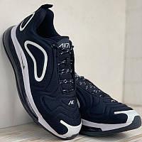 Nike 720 Кроссовки мужские синие с белой подошвой Найк 720 для бега. Повседневные кроссы для парней