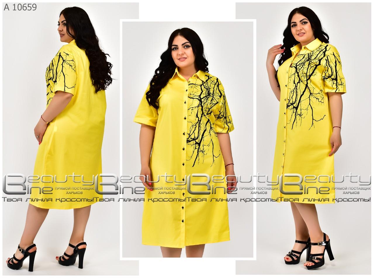 Летнее женское платье для полных женщин большого размера 52,54,56
