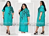 Летнее женское платье для полных женщин большого размера 52,54,56, фото 3