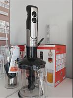 Блендер погружной ручной 4В1, венчик, измельчитель, стакан LEXICAL LHB-1605 600ВТ