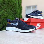 Чоловічі кросівки Nike ZOOM Air (чорно-помаранчеві) 10174, фото 8