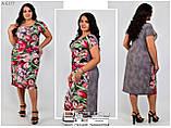 Летнее женское платье для полных женщин большого размера 50.52.54.56.58.60.62, фото 2