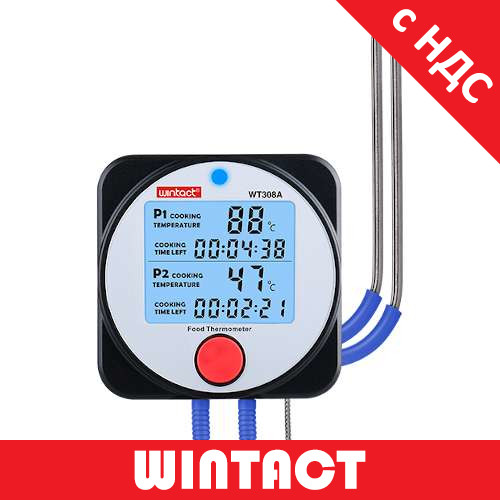 Термометр для гриля 2-х канальний Bluetooth, -40-300°C