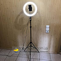 Селфи кольцо лампа 31 см на штативе 2 метра с держателем для телефона LED подсветкой профессиональная светод