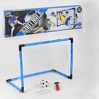 Детский игровой набор для игры в футбол с воротами 9704 (48) мяч 10 см, в коробке