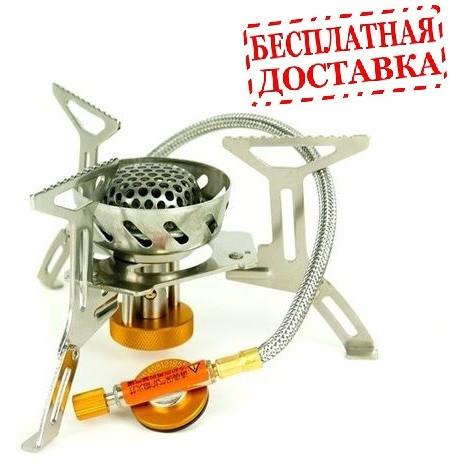 Горелка газовая со шлангом, пьезоподжигом и ветрозащитой Tramp TRG-047
