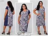 Летнее женское платье для полных женщин большого размера 50.52.54.56.58.60.62, фото 5