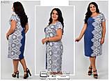 Летнее женское платье для полных женщин большого размера 50.52.54.56.58.60.62, фото 4