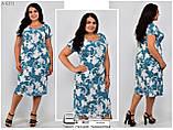 Летнее женское платье для полных женщин большого размера 50.52.54.56.58.60.62, фото 8