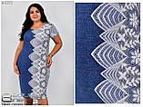 Летнее женское платье для полных женщин большого размера 50.52.54.56.58.60.62, фото 7