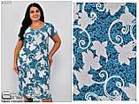 Летнее женское платье для полных женщин большого размера 50.52.54.56.58.60.62, фото 9