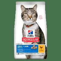 Сухой корм Hill's Science Plan Oral Care для ухода за полостью рта у взрослых кошек, с курицей 7 кг