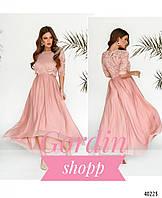Вечернее пудровое платье с гипюровым верхом и асимметричным низом