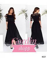 Вечернее черное платье с гипюровым верхом и асимметричным низом