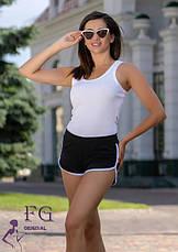 Білі жіночі спортивні короткі шорти на гумці, фото 2