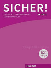 Книга для учителя Sicher! Aktuell B2 Lehrerhandbuch Lektion 1-12 (B2/1 und B2/2) / Hueber