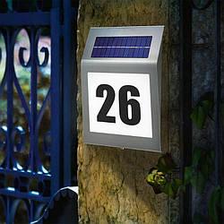 Светильник указатель номера дома фасадный с подсветкой на солнечной батарее