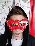 Маска на день народження і для розбивання Піньята. Метелик у 3D форматі., фото 3