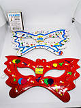 Маска на день народження і для розбивання Піньята. Метелик у 3D форматі., фото 4