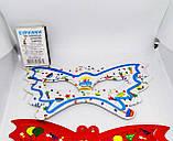 Маска на день народження і для розбивання Піньята. Метелик у 3D форматі., фото 5