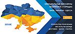 everest-mebel.com.ua Официальный сайт фабрики Эверест