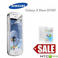 Защитная пленка для Samsung Galaxy S Duos S7562