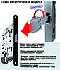 Дверной замок AGB Mediana Evolution WC (для санузла) с ответной планкой, фото 6