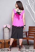 Романтичный летний костюм двойка с черной юбкой и яркой майкой украшенной кружевами с 48 по 62 размер, фото 3