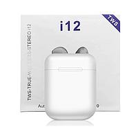 Беспроводные сенсорные наушники TWS i12 White, фото 1