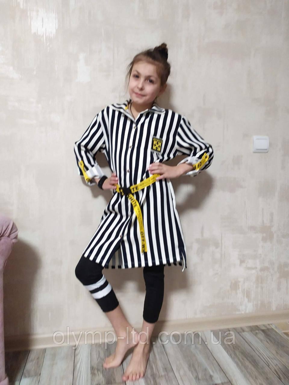 Платье рубашка для девочки подростка 36-42р-р костюмка  нашивка лента кнопка пояс с фиксатором.