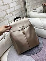 Женский рюкзак Michael Kors с змейкой эко кожа кожзам Бронзовый