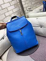 Женский рюкзак Michael Kors с змейкой эко кожа кожзам Голубой