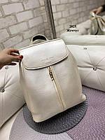 Женский рюкзак Michael Kors с змейкой эко кожа кожзам Жемчуг