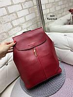 Женский рюкзак Michael Kors с змейкой эко кожа кожзам Красный