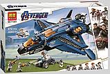 """Конструктор Bela 11261 Super Heroes """"Модернизированный квинджет Мстителей"""", 872 деталей., фото 8"""