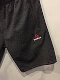Мужские шорты с принтом р56,60, фото 2