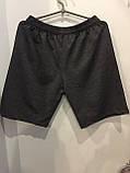Мужские шорты с принтом р56,60, фото 3