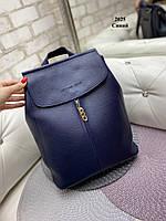 Женский рюкзак Michael Kors с змейкой эко кожа кожзам Синий