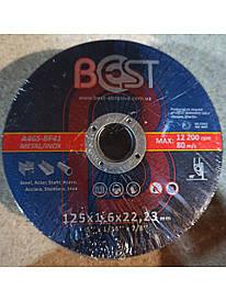 Круг абразивный отрезной Best 125x1,6x22,23
