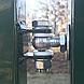 Калитка 3D Забор™ – 1530х1000 мм, фото 5