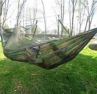 Подвесной туристический гамак с москитной сеткой (противомоскитной). Материал парашютная ткань. Цвет камуфляж