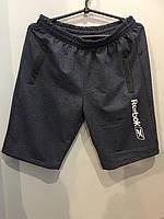 Мужские шорты трикотажные р50,54,56