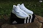 Мужские кроссовки Adidas Yeezy Boost 350 Рефлективные (белые) D6, фото 4
