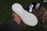 Мужские кроссовки Adidas Yeezy Boost 350 Рефлективные (белые) D6, фото 7