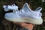 Мужские кроссовки Adidas Yeezy Boost 350 Рефлективные (белые) D6, фото 5