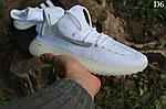 Мужские кроссовки Adidas Yeezy Boost 350 Рефлективные (белые) D6, фото 6