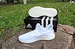 Мужские кроссовки Adidas Yeezy Boost 350 Рефлективные (белые) D6, фото 2